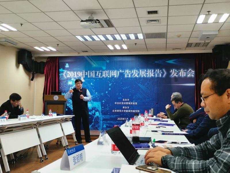 中国互联网广告收入TOP10:阿里巴巴、字节跳动、百度、腾讯、京东排名前五