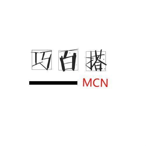 济宁云恩电子商务有限公司简介(百科)