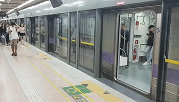 Full-height Platform Screen Door Of Seoul Metro Line 5