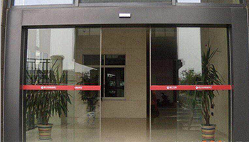 Automatic doors for banks, buildings, and hospitals
