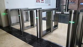 Check-in (code scanning) gates for waiting rooms, factories, and buildings